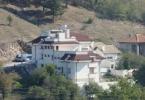 Алексиевата къща